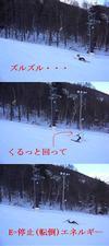Skijump04